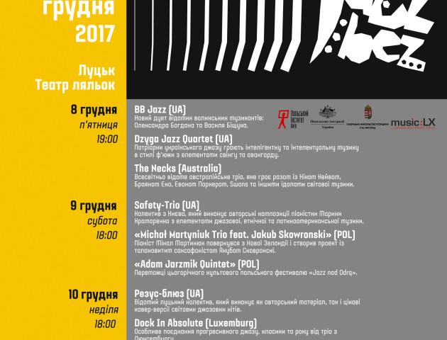 Лучан запрошують на міжнародний джазовий фестиваль «Jazz Bez»
