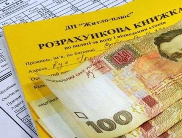 В Україні змінять правила нарахування субсидій