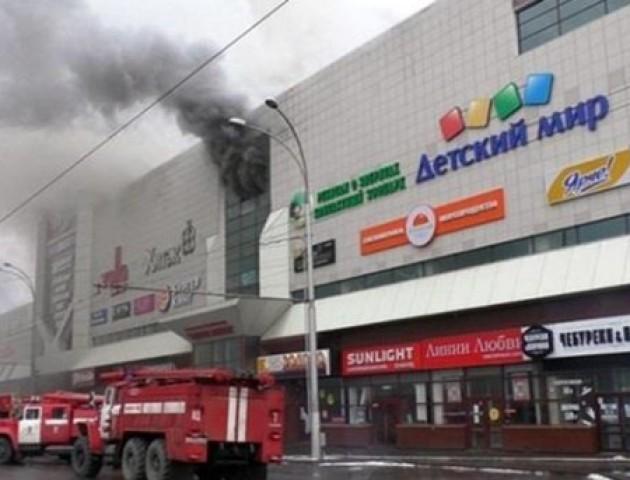 Пожежа в Кемерово: родичі назвали страшну кількість загиблих дітей