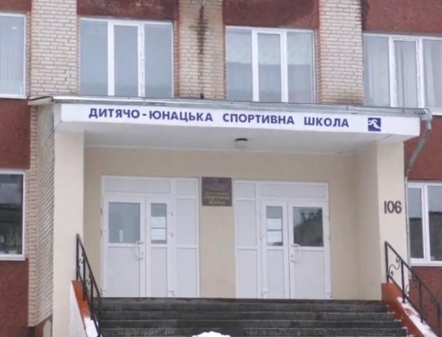 Експерт розповів, як вирішити проблему з фінансуванням спортшколи в Луцькому районі