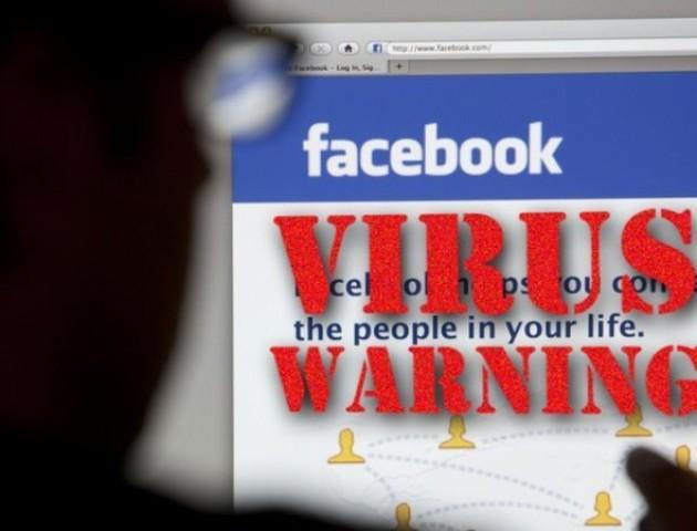 В мережі Facebook поширюється небезпечний вірус