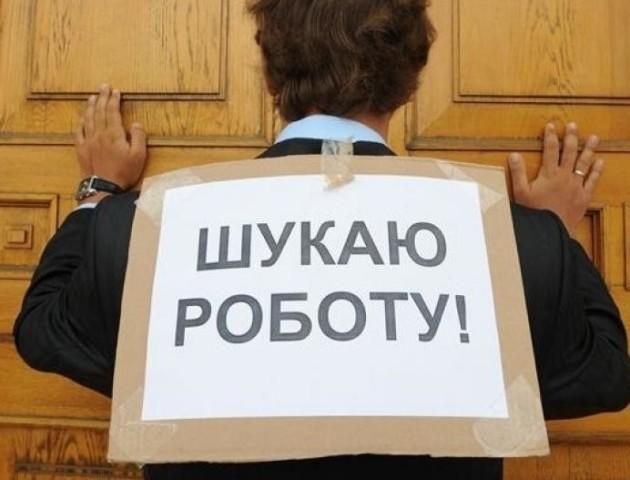 В Україні зростає рівень безробіття