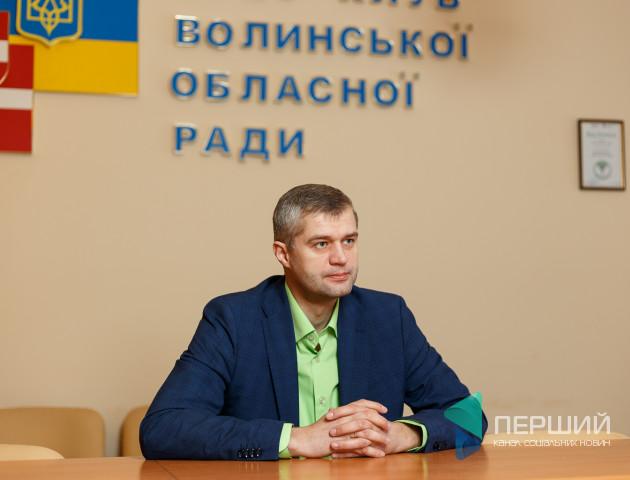 Керівником волинського УКРОПу переобрали Вячеслава Рубльова