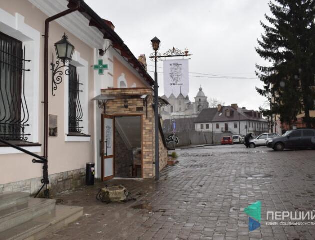 У Луцьку закривають кав'ярню «Старе місто»