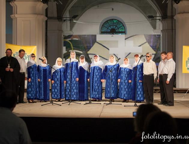 Волинський хор незрячих відзначив своє 15-річчя