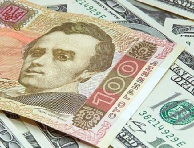 Курс валют на 4 жовтня: долар і євро здорожчали
