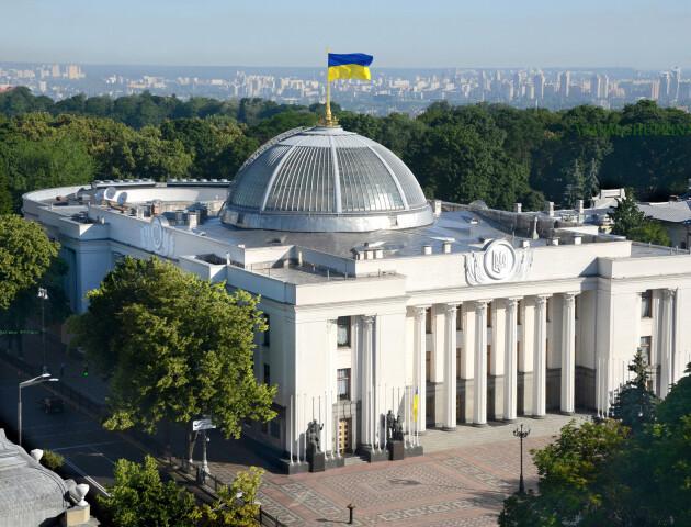 Рада таки «перекроїла» Україну. На Волині буде 4 райони