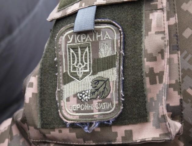 На підтримку АТОвців Волиньрада виділить 2,6 млн гривень