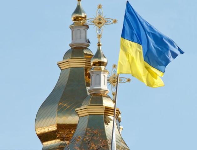Що вирішив Вселенський патріархат щодо України. ОФІЦІЙНО. ДОКУМЕНТ
