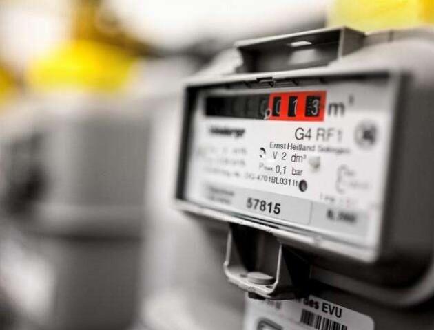 «Розумні» лічильники газу. В Україні хочуть зробити дистанційну передачу показань