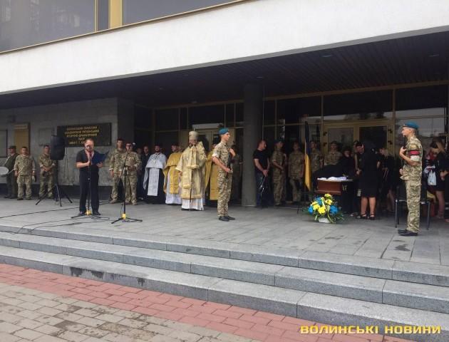 Георгія Ольховського посмертно нагородили орденом Богдана Хмельницького