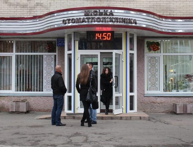 У Луцьку представили директора міської стоматполіклініки