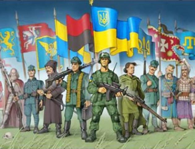 З'явилась програма урочистостей до Дня захисника України в Нововолинську
