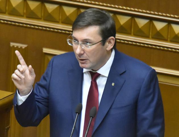 Юрій Луценко йде у відставку