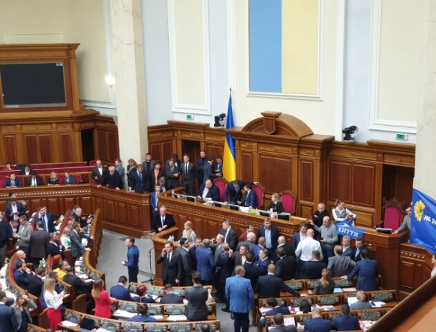Верховна Рада проголосувала за продаж землі