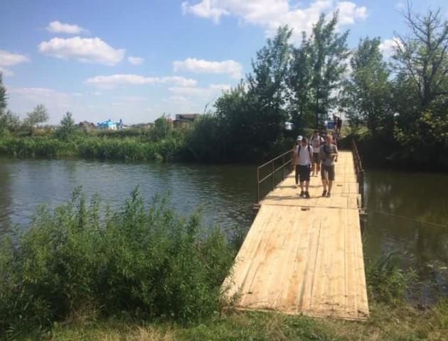 Встановили міст до «Бандерштату». ФОТО