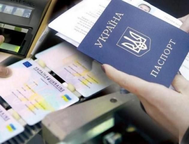 В Україні пригальмували видачу біометричних паспортів