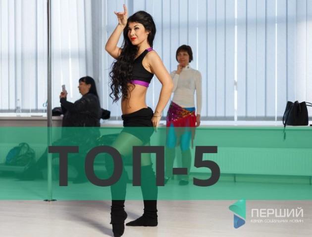 Прощена неділя, Великий піст, східні танці та грип: ТОП-5 новин за вихідні