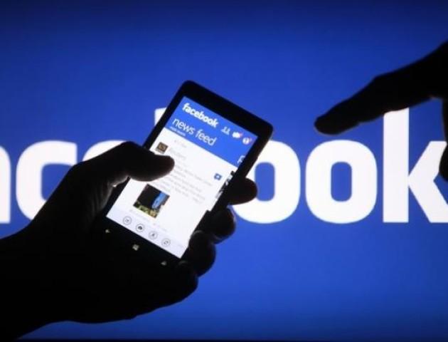 В Україні стався збій у  роботі Фейсбуку