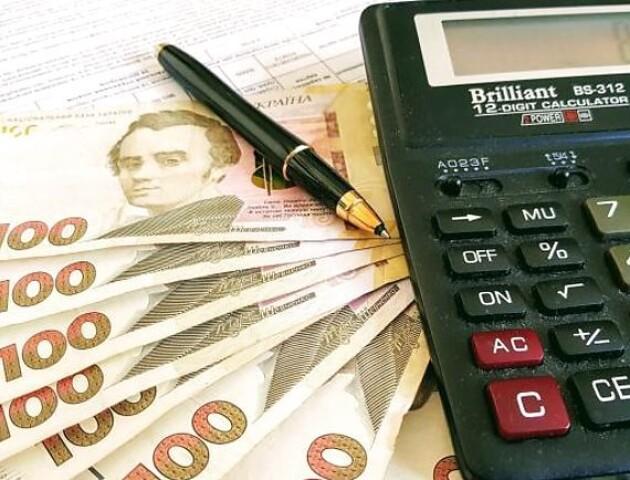 Як виплачуватимуть субсидії по-новому