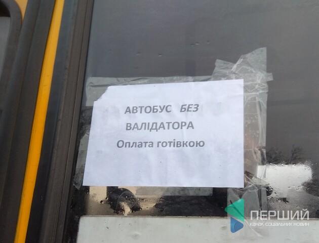 Лише в 7 луцьких маршрутках можна платити за проїзд електронними квитками