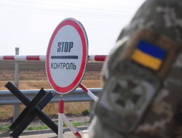 Росія закрила кордон для українців на авто