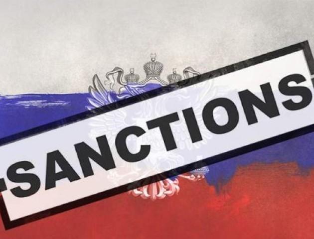 Росія запровадила санкції проти українських політиків, бізнесменів та суддів