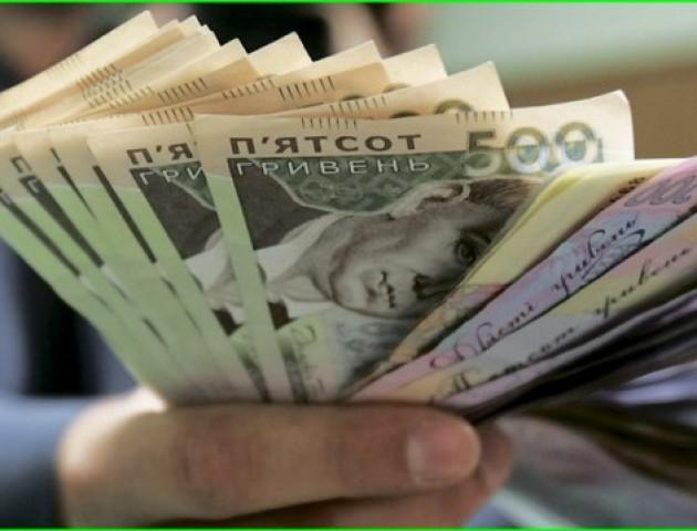 Відомо, хто з луцьких педагогів отримає премію 10 тисяч гривень