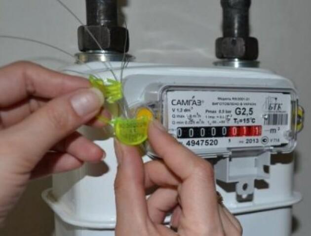 Як передати показання лічильника газу не виходячи з дому