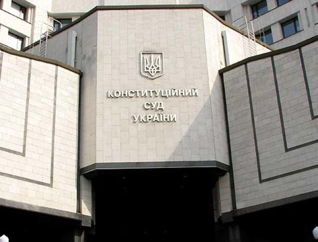 КС визнав мовний закон «Ківалова-Колесніченка» неконституційним