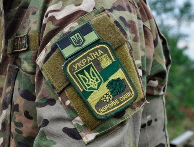 Скільки українців отримали статус учасників бойових дій