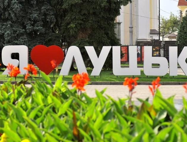 ТОП-8 наймасштабніших подій серпня у Луцьку