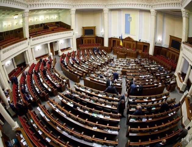 Верховна Рада продовжила закон про особливий статус Донбасу ще на рік
