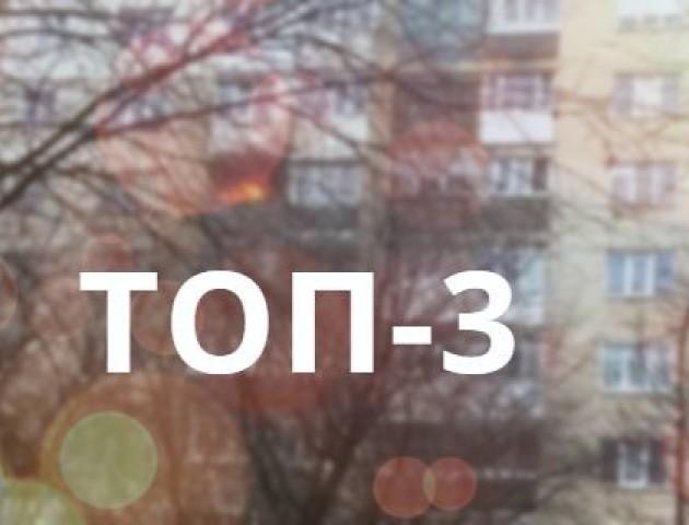 Луцька піца для Лесі Нікітюк, страшна пожежа та труп у купі сміття: ТОП-3 новини за 13 грудня