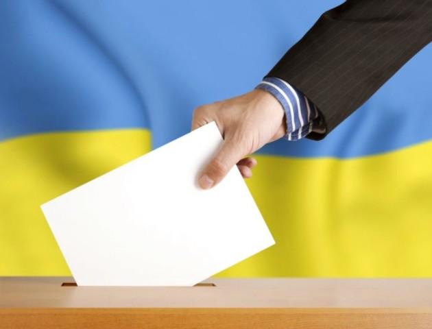 Сформували склад комісії для проведення виборів в ОТГ на Волині