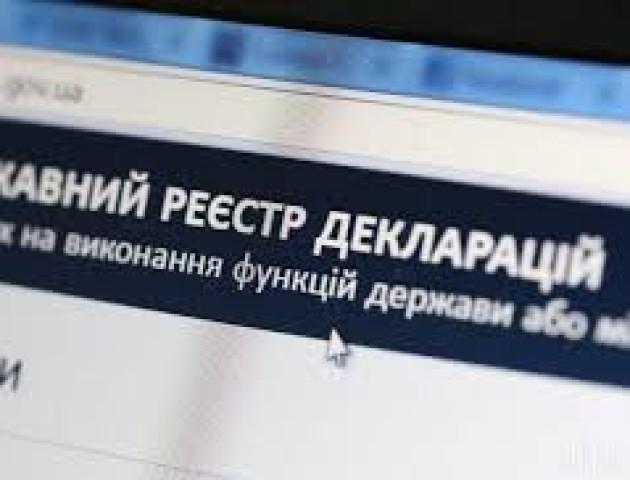 За несвоєчасне подання декларації на Волині засудили чиновника