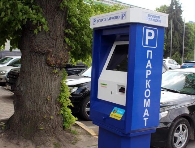 На луцькій вулиці облаштують платні парковки