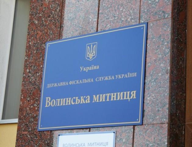 Майже всі оформлення у зоні діяльності Волинської митниці – за принципом «єдиного вікна»