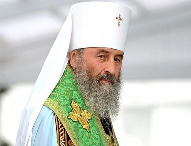До Луцька приїде митрополит Онуфрій