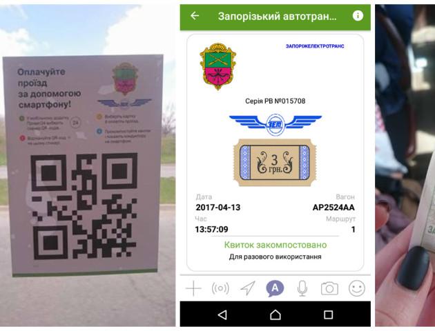 У Запоріжжі відновили тестування безготівкової оплати проїзду в комунальному транспорті
