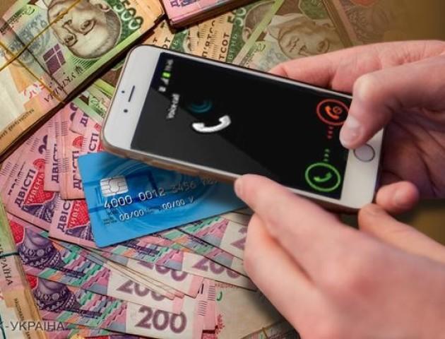 Телефонні шахраї продовжують видурювати гроші у волинян