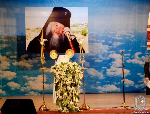 У Луцьку вшанували пам'ять спочилого митрополита Ніфонта. ФОТО
