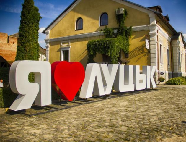 У Луцьку таки можуть перенести День міста на вересень