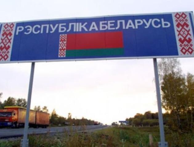 Українців не пускатимуть на територію Білорусі, – посол