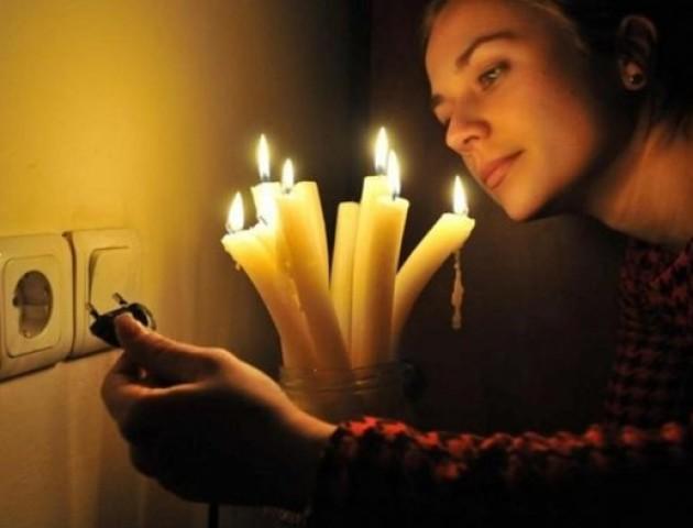 Графік відключення світла у Луцьку 8 жовтня