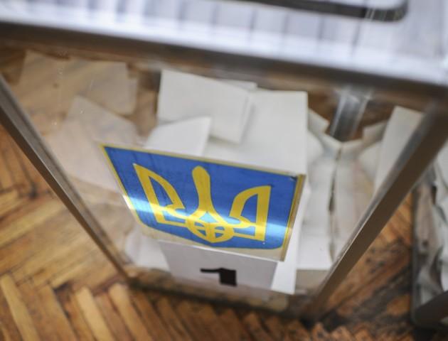 У Луцьку обговорили проблеми виборчого законодавства. ВІДЕО