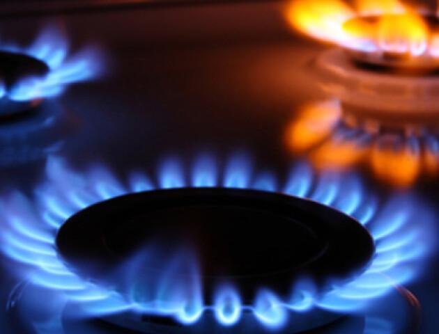 Ціна на газ для населення в жовтні знизиться