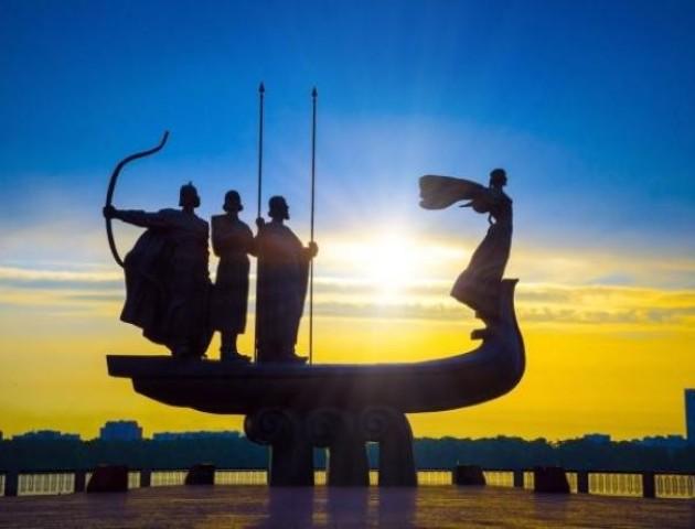 Що чекає на Україну у 2018 році – прогноз астролога