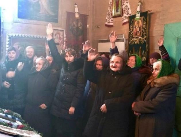 На Волині селяни проголосували «за вірність УПЦ МП». ФОТО