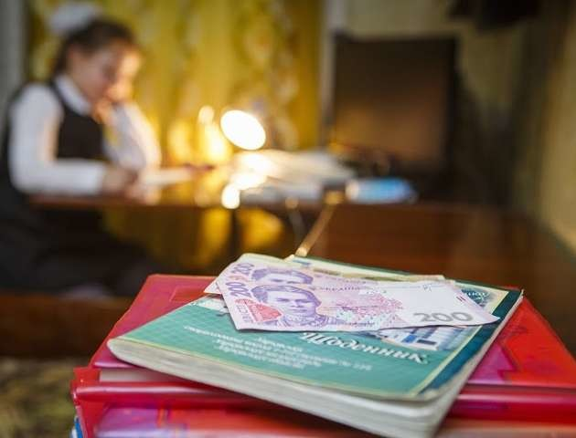 У 27-ій школі батьки збирали гроші на святкування 1 вересня, - депутатка Вусенко